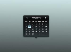 Calendar-Tooltip-PSD