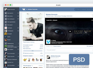 Free-PSD-of-VK-social-network