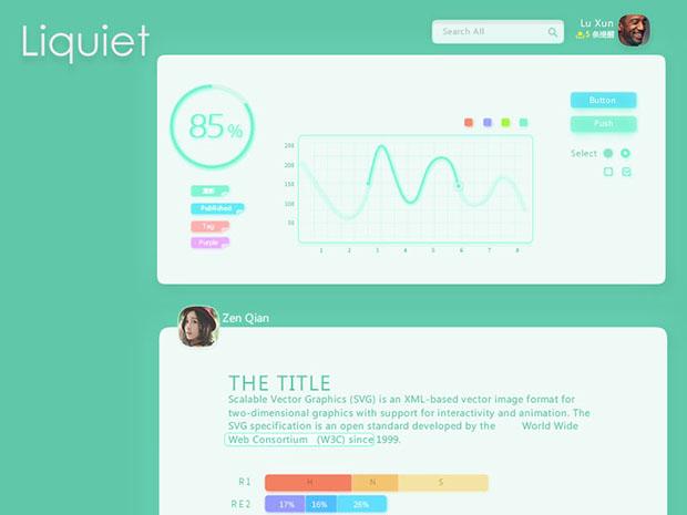 Liquiet-UI-Kit