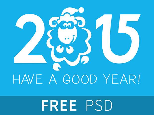 New-Year-2015-Illustration-Free-PSD