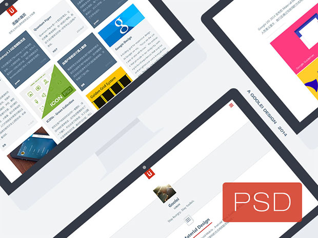 Responsive-Web-Design-PC
