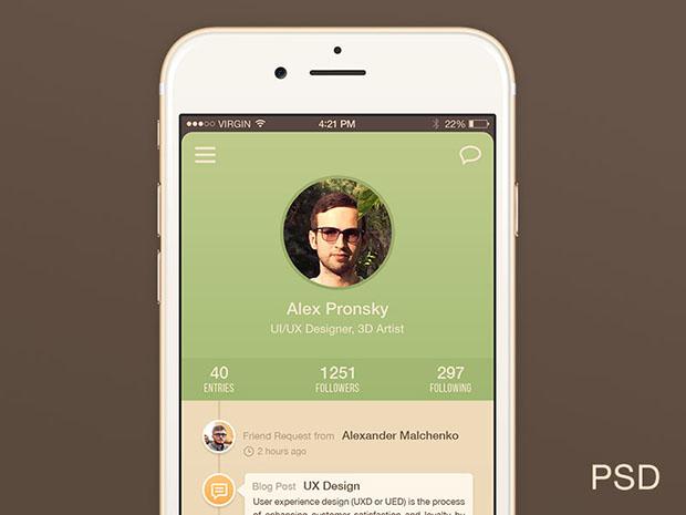profil app