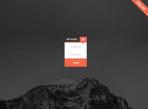 Mini-login-form