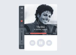 Rebound-Music-player-app